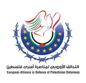 The European Alliance in Defense of Palestinian Detainnes